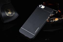 Ultratenký hliníkový kryt MOTOMO pro iPhone 4 èerná
