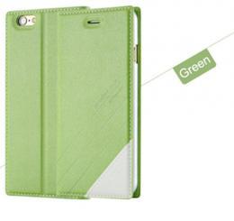 Kožené flip pouzdro pro iPhone 5, 5s, iPhone SE, zelená